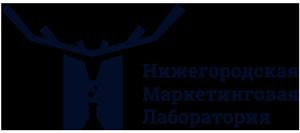 Нижегородская маркетинговая лаборатория